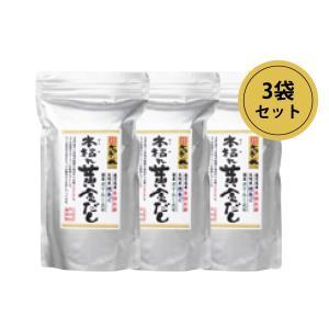 本枯れ黄金だしパックおまとめセット dashi-kagoshima