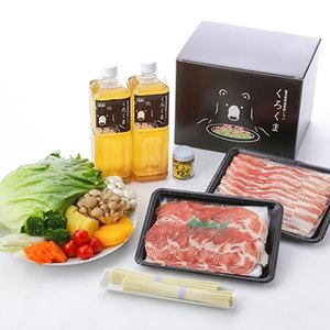 鹿児島黒豚しゃぶしゃぶ「くろくま」 老舗ホテル南洲館で人気の日本一の鍋(4人前) 贈答用/ホームパーティーに dashi-kagoshima