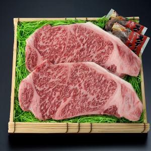 黒毛和牛ロース鹿児島産 ステーキ用 送料無料/贈答用/|dashi-kagoshima