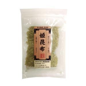 昆布 削り 北海道産 真昆布使用 姫昆布 20g  無添加 みそ汁 おにぎり トッピング|dashinofutaba|02