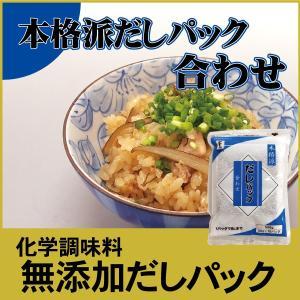 だしパック 本格派だしパック 合わせ 50g×10 鰹 鯖 鰯 化学調味料無添加 食塩無添加|dashinofutaba