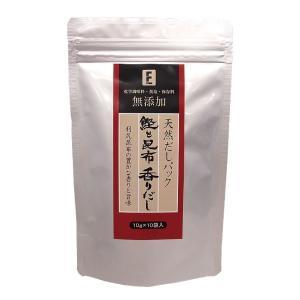だし ダシ 出汁 天然だしパック 鰹 昆布 香りだし 化学調味料 食塩 保存料無添加|dashinofutaba|02