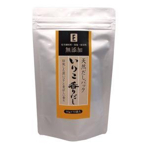 だし ダシ 出汁 天然だしパック いりこ 香りだし 化学調味料 食塩 保存料無添加|dashinofutaba|02