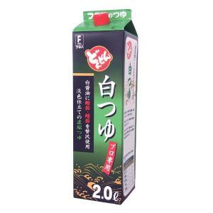 麺つゆ 万能つゆ  どんどんシリーズ 白つゆ 2L 希釈 だし たっぷり 淡色仕立て|dashinofutaba|02