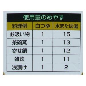 麺つゆ 万能つゆ  どんどんシリーズ 白つゆ 2L 希釈 だし たっぷり 淡色仕立て|dashinofutaba|03