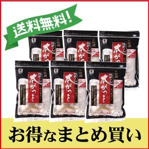 だし ダシ 出汁 板前さん本がつを 28パック×3袋 送料無料 国産 食塩 保存料無添加|dashinofutaba