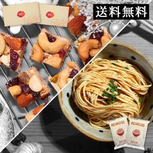 (365日Premium×2箱、花椒チリー×2袋)マシュマロ菓子の新提案&人気ブロガー大絶賛 KiKi麺 洋菓子お取り寄せ 台湾まぜそば ラーメン|daskajapan