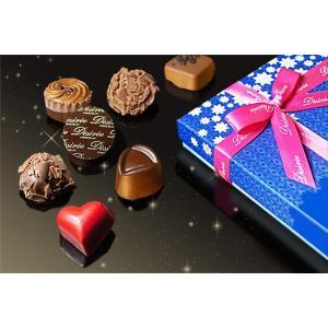 世界を魅了するベルギー伝統の味『デジレー』ショコラ&トリュフ(10ヶ入)上司先輩No.1人気!こちらの商品を1個ご購入でミニチョコBOXを1箱プレゼント♪