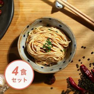 ミシュラン2つ星レストランのシェフとコラボ 台湾直輸入まぜそば(花椒チリーまぜそば4食セット) 芸能人大絶賛 Kiki麺 【送料無料】 daskalides