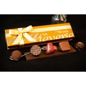 ボヌール(5ヶ入)【人気の贅沢な詰合せ】サロン・デュ・ショコラ最高賞のショコラ!世界初技法のハート型【1個ご購入でミニチョコBOXを1個プレゼント!】