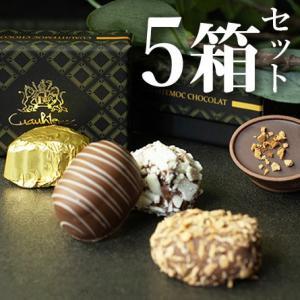 優雅な香りが楽しめる厳選ベルギーチョコレートおまとめセット!...
