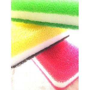 ダスキン スポンジ 台所用3色セット抗菌タイプS 2パック(6個)真空包装 空気穴 納品書無し 定型外郵便|dasuwan