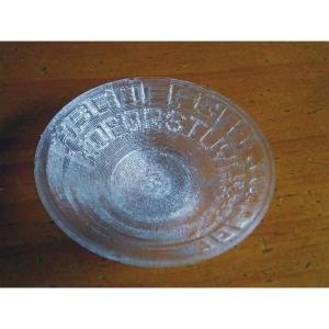 3Dデザイン豆皿 小皿 3D らせん印刷 かる〜い 円形豆皿 (透明,好きな文字入り,水がもらない保証つき) dasyn