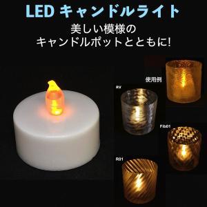 ゆらゆらと明るさが変化するキャンドル形 LED ランプです.1 個のボタン電池を使用します.上の写真...