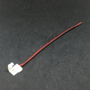 幅 8 mm 単色 テープライト・コネクタつきケーブル (DC 12V LED 照明器具用)