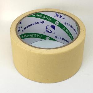 3D 印刷用マスキング・テープ (プリント・プラットフォーム,3D プリンタ用)
