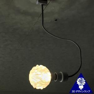 ペンダントライト 自由な形がつくれる おしゃれに きらめく 3D デザイン電球 裸電球 天井照明,電球色・昼白色,白熱灯 40W〜100W 相当,LED照明器具 dasyn 05