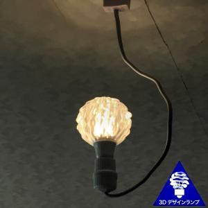 ペンダントライト 自由な形がつくれる おしゃれに きらめく 3D デザイン電球 裸電球 天井照明,電球色・昼白色,白熱灯 40W〜100W 相当,LED照明器具 dasyn 06