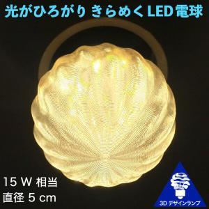 LED電球 おしゃれ 3D デザイン電球 (ゆらぐストライプつき,直径 5 cm 2 W 電球色 口金 E26 LED 照明,白熱灯 15 W 相当) 店舗・イベントにも|dasyn