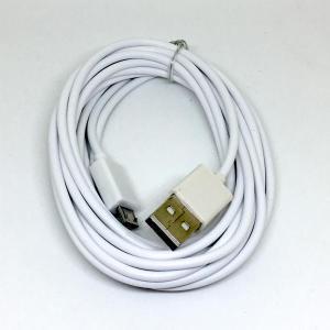 USB 電源器具工作などにつかえる USB ケーブル 3 m (PlayStation 4 用充電ケーブル) 白色|dasyn