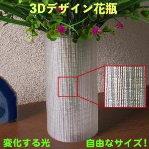 3Dデザイン花瓶 フラワーベース きらめく透明花瓶 おしゃれな花器 メッシュ模様 網模様 格子模様 内容器つき プラスティック製 高さ 10cm〜25cm dasyn