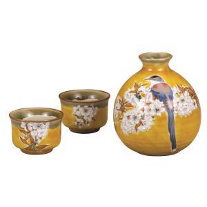 金沢伝統工芸 九谷焼 (徳利:350ml、盃:径5.5×高さ4cm、化粧箱入り)