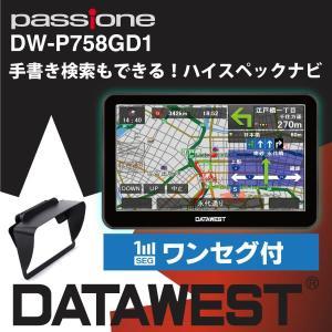 DW-P758GD1