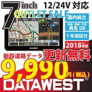 TTHA300LX-Y データウエスト 大セール カーナビ ...