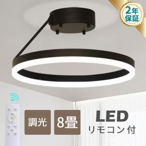 シーリングライト 6畳 LED 照明器具 リモコン付 調光 LEDシーリングライト 長寿命 照明 明るい 天井照明 子供部屋の画像