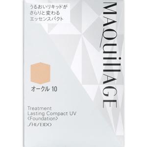 マキアージュ トリートメント ラスティングコンパクト UV オークル10 (レフィル) 12g|date-yakkyoku