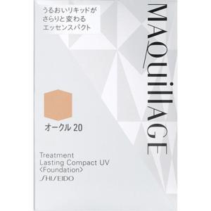 マキアージュ トリートメント ラスティングコンパクト UV オークル20 (レフィル) 12g|date-yakkyoku