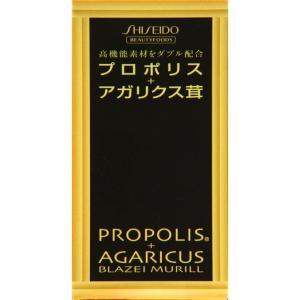 プロポリス+アガリクス茸 プロポリス+アガリクス茸(N) 90粒 date-yakkyoku