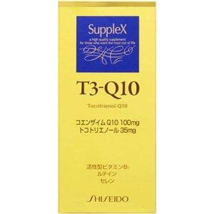 サプレックス 資生堂 サプレックス T3‐Q10 90粒 date-yakkyoku