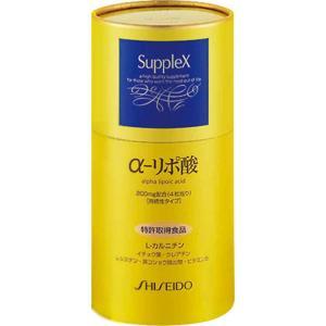 サプレックス 資生堂 サプレックス α−リポ酸 (N) 120粒 date-yakkyoku