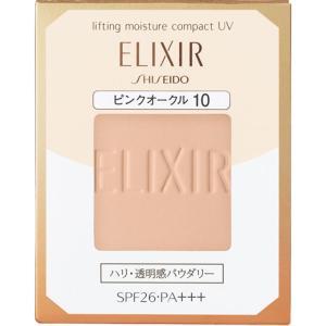 エリクシール シュペリエル リフティングモイスチャーパクト UV ピンクオークル10 (レフィル) 9.2g|date-yakkyoku