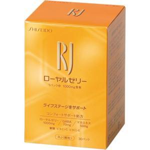 RJ(ローヤルゼリー) RJ<顆粒>(N) 1.5g×30パック date-yakkyoku
