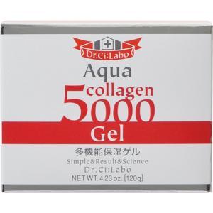 ドクターシーラボ アクアコラーゲンゲル 5000 (多機能保湿ゲル)120g