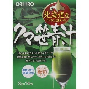 オリヒロ クマ笹青汁 14包 date-yakkyoku