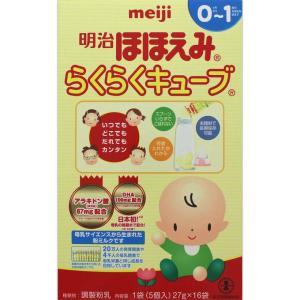 明治乳業 ほほえみらくらくキューブ (粉ミルク) 27g×16袋|date-yakkyoku