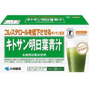 小林製薬 キトサン明日葉青汁 30袋 date-yakkyoku