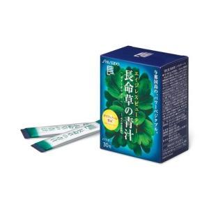 お得な3箱セット!資生堂 長命草の青汁 <パウダー>N 3g×30包|date-yakkyoku