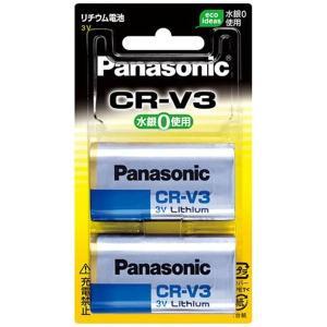 デジカメ用リチウム電池 CR-V3/2P 2個|date-yakkyoku