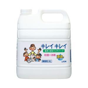 キレイキレイ 薬用ハンドソープ 4L date-yakkyoku