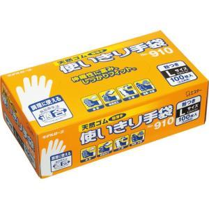 天然ゴム使い切り手袋 No.910 L date-yakkyoku