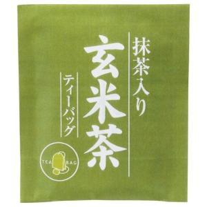 ハラダ 徳用抹茶入り玄米茶ティーバッグ1箱|date-yakkyoku