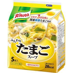 クノール ふんわりたまごスープ5P/1袋 date-yakkyoku