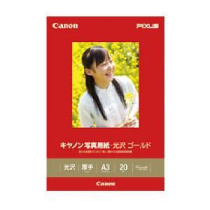 △写真紙 光沢ゴールド GL-101A320 ...の関連商品3