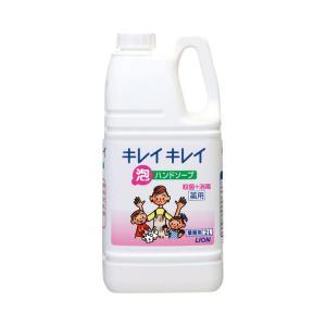 業務用 キレイキレイ泡ハンドソープ 2L date-yakkyoku