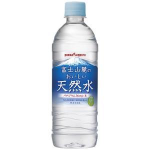 富士山麓のおいしい天然水 530ml/24本|date-yakkyoku