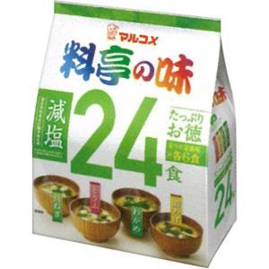 マルコメ たっぷりお徳 減塩24食 1袋 date-yakkyoku
